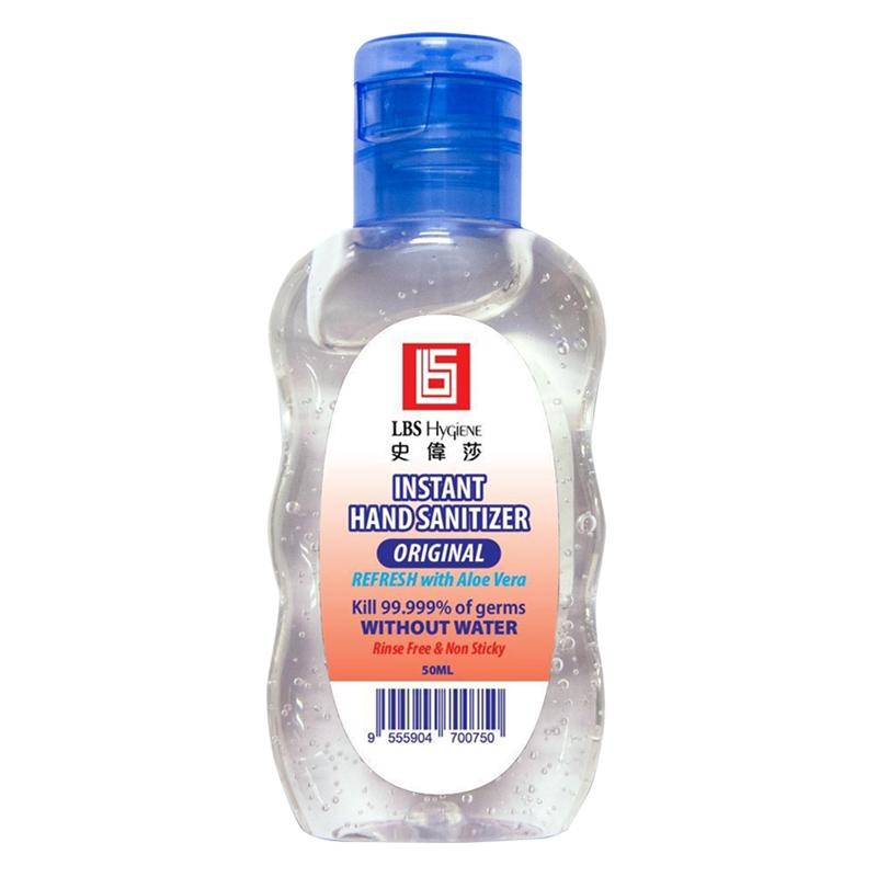 Buy Lbs Hygiene Instant Hand Sanitizer 50ml Renaud Hk